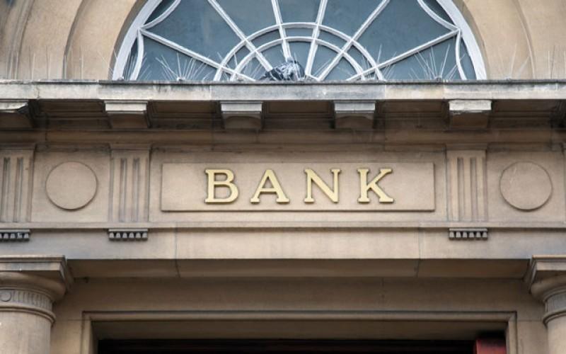 Banka Şubeleri