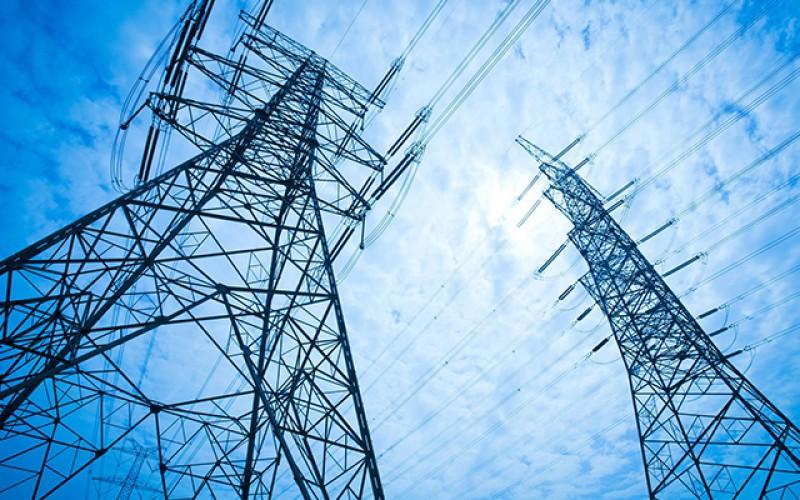 Elektrik İdaresi