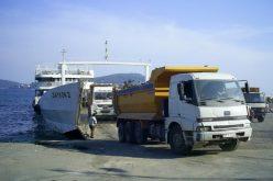 Adalar Belediyesi Çıkarma Gemisi 2018 Ücret Tarifesi